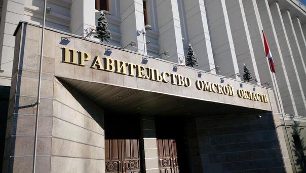 Бурков анонсировал создание нового министерства в...