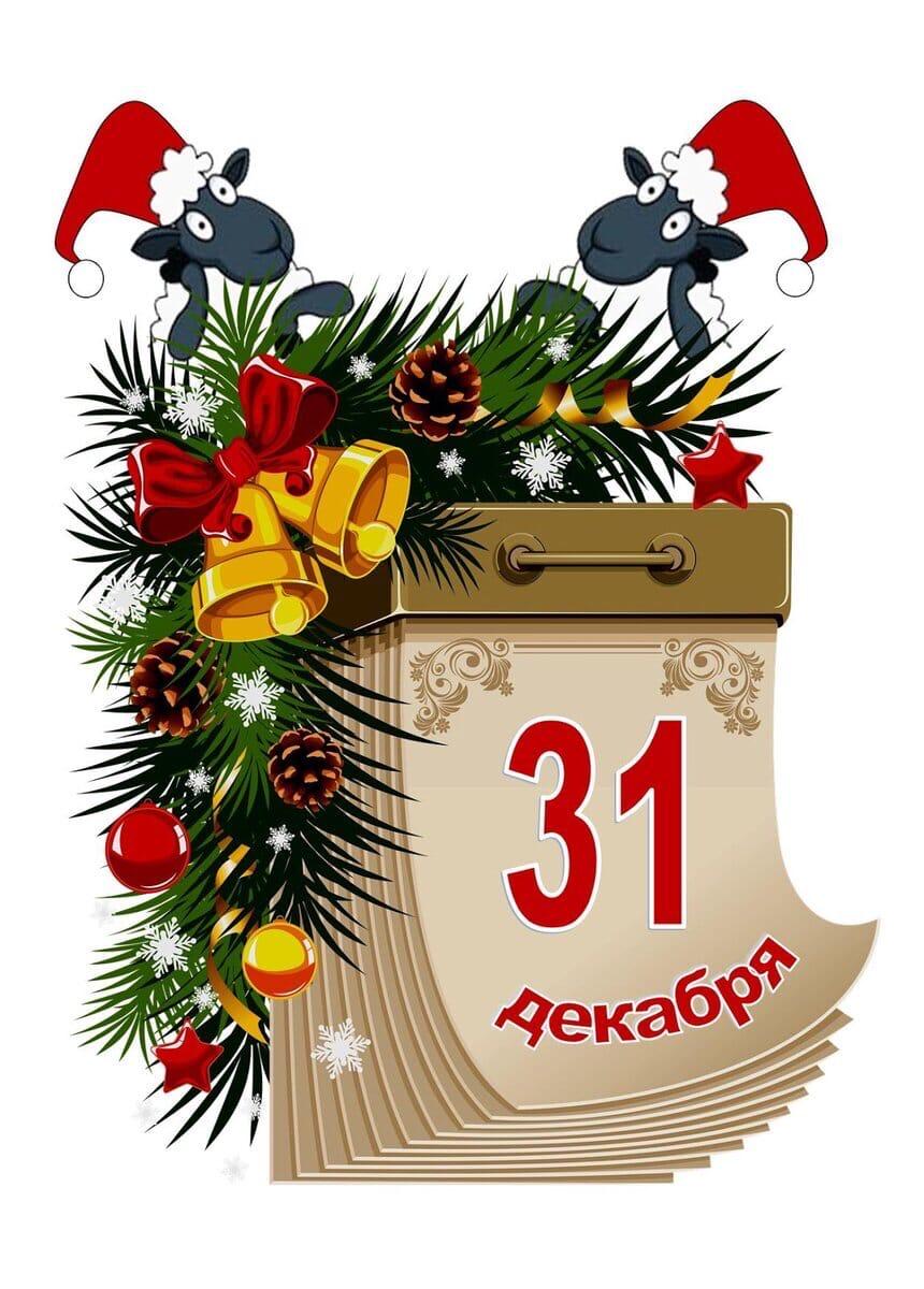 31 декабря в Архангельской области будет выходным