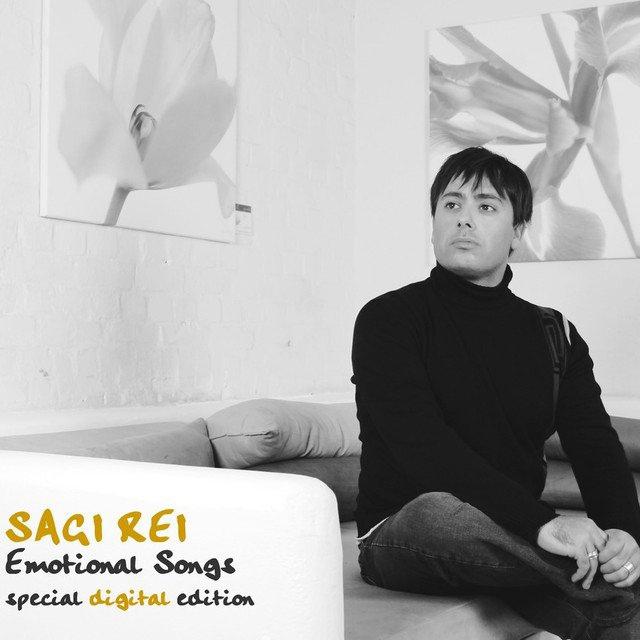 Sagi-Rei album The Best Emotional Songs
