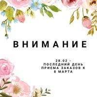 Вита Качурова фото №39