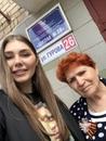 Наумова Марьяна   Москва   7