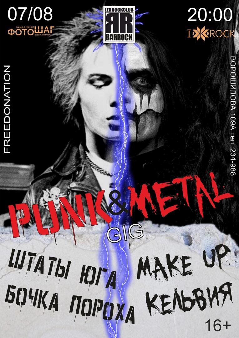 Афиша Ижевск Punk&Metal GiG/07.08 BAЯROCK