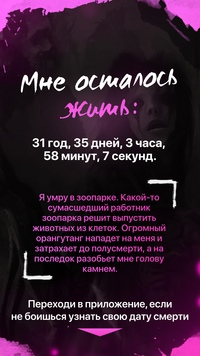 Юля Волкова фото №2