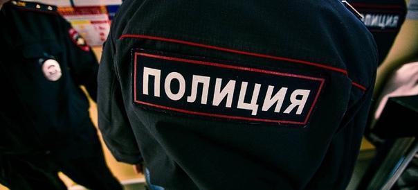📌В Александрове москвич укусил полицейскогоПресс-с...