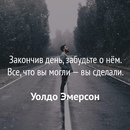 Валентина Теплова фотография #38