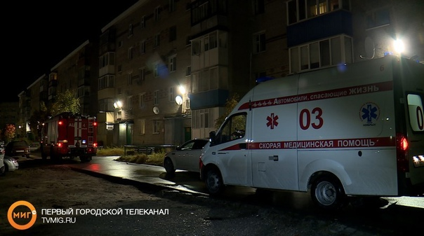 Появились подробности пожара в Ноябрьске на улице ...
