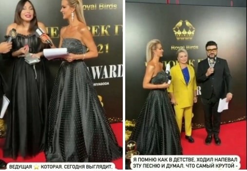 Марина Африкантова ведущая на Премии «Человек Года 2021»