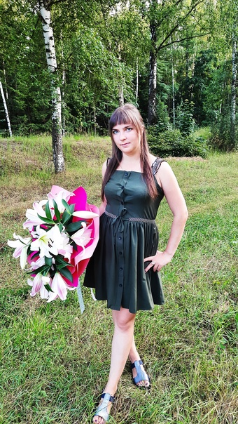 Кристина Каютина
