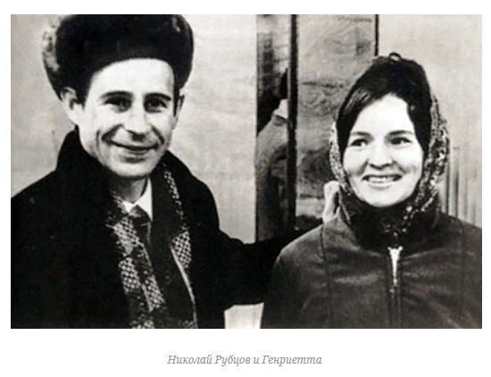 85 лет со дня рождения Н.М.Рубцова, изображение №4