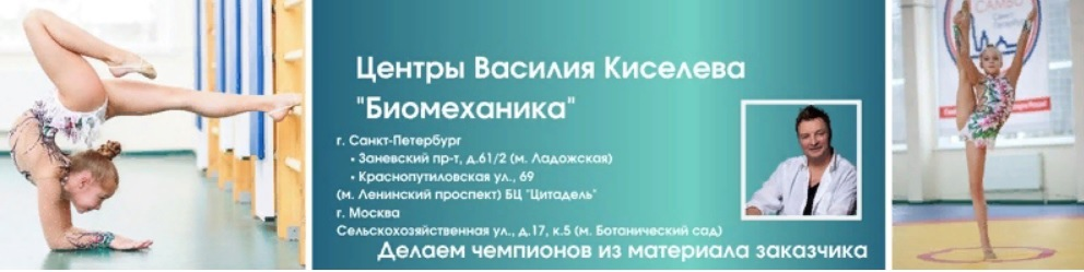 Напряжение в теле и тревога в Москве