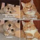 Lelik Хы -  #13