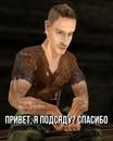 Никитин Константин   Москва   11