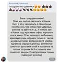 Портер Аня | Москва | 17