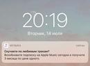 Верстаков Виктор   Москва   6