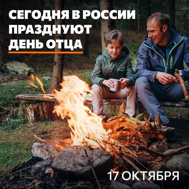 #С_праздником #КозьмодемьянскСегодня в России впер...