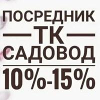 Мухамад Мухамадович