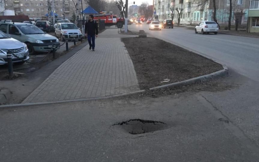 В Ижевске снова обвалился асфальт. Второй случай