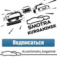 Smotra Kurganinsk
