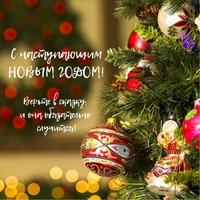 Сергей Столяров фото №32