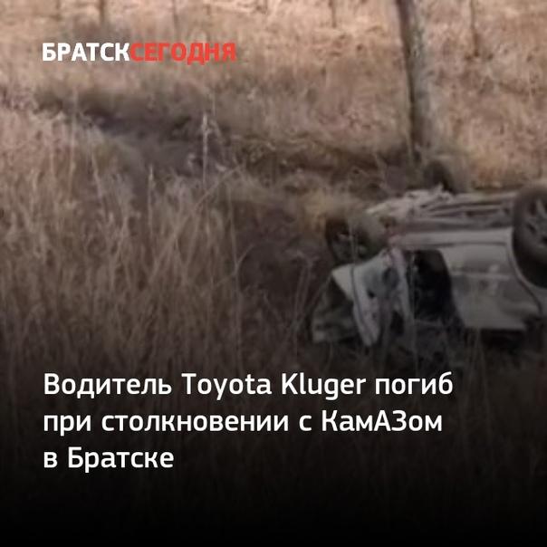 ⭕  58-летний водитель грузовика не пострадал. Пров...
