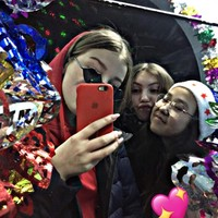 Корнилова Ульяна