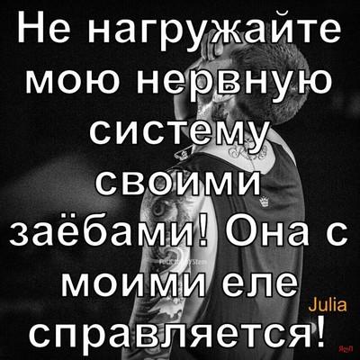 Саня Хмурый