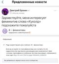 Ерохин Дмитрий | Санкт-Петербург | 38