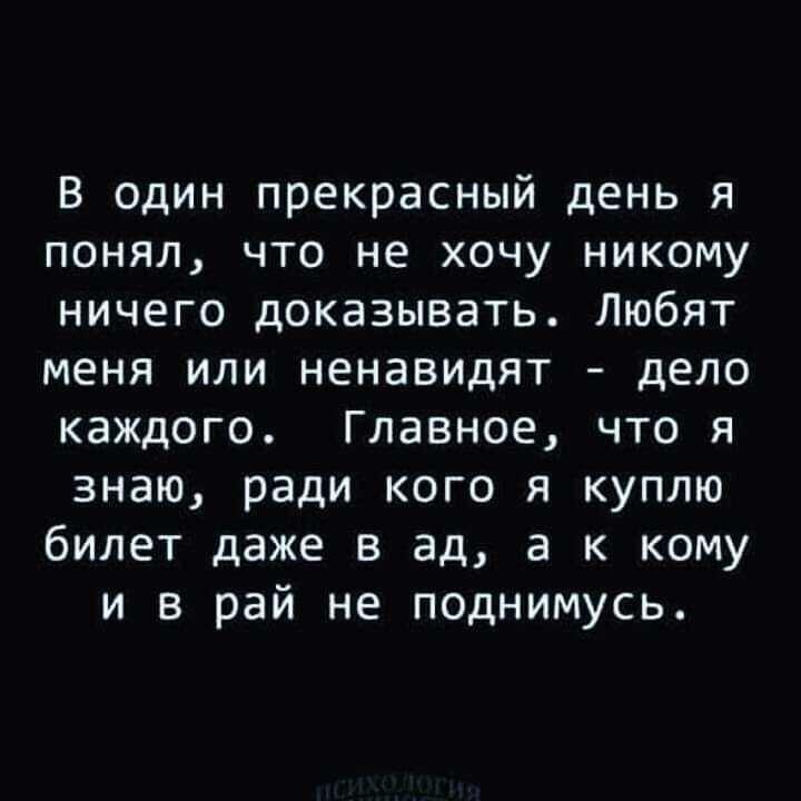 фото из альбома Валентины Худяковой №1