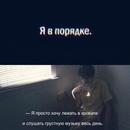 Рыжик Юлия | Санкт-Петербург | 22
