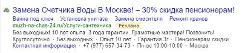 """Запуск нового проекта """"Муж на час"""" в Москве в разгар пандемии, изображение №10"""