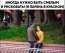 Пучков Дмитрий   Санкт-Петербург   9