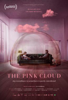 """""""Розовое облако"""""""