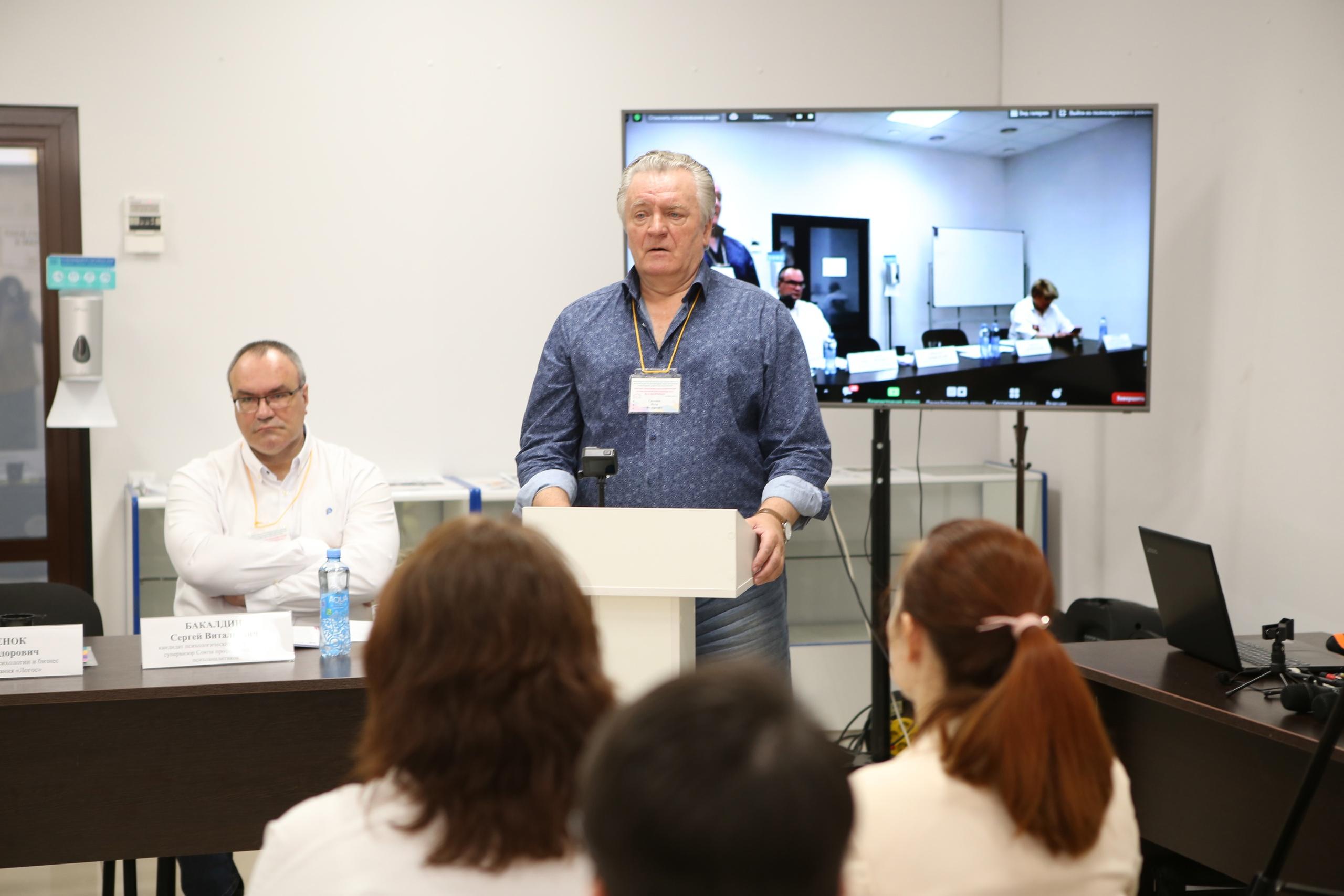 Конференция, посвященная психологической помощи прошла в столице Кубани