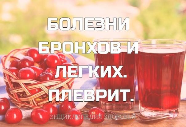 БОЛЕЗНИ БРОНХОВ И ЛЕГКИХ.
