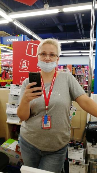 Вчера Я Была В Магазине