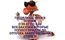 Личный фотоальбом Ольги Озёрской