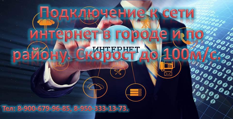 фото из альбома Никиты Шипилова №5