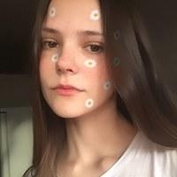Регина Шутова