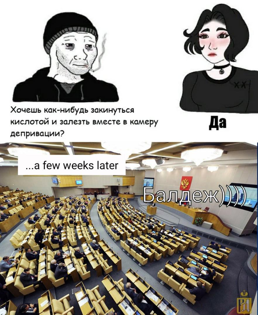 Про законы великорусские ⚖