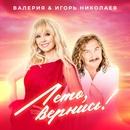 Пригожин Иосиф | Москва | 21