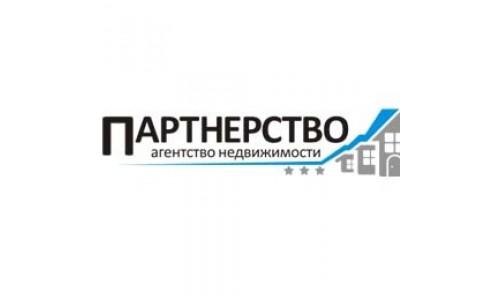 Продается однокомнатная квартира Ильский