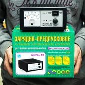 Зарядное пусковое устройство Вымпел-30