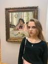 Тер-Саркисян Поля | Москва | 13