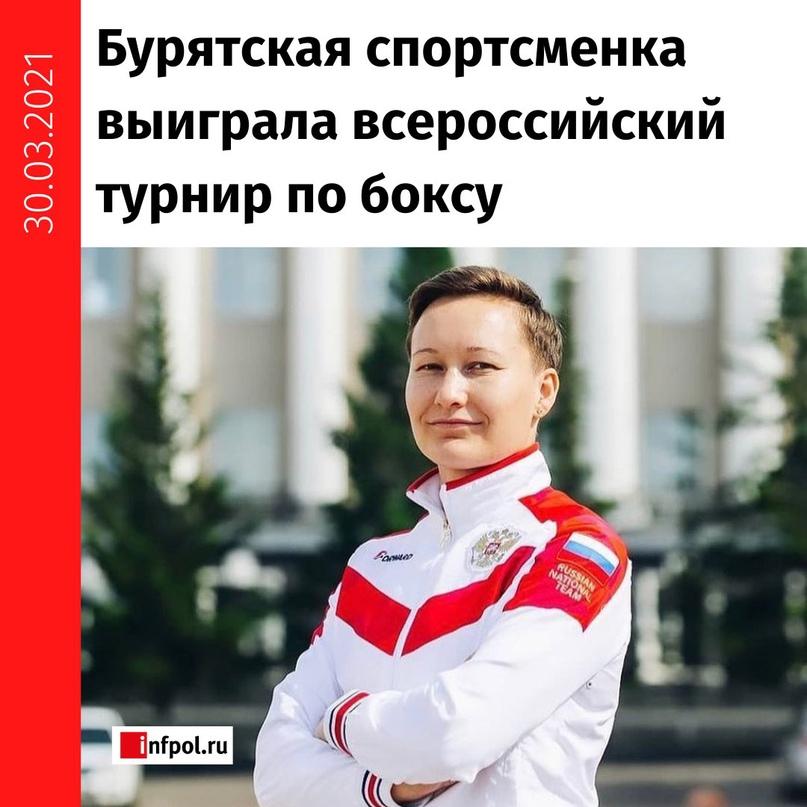 Соревнования проходили с22 по28марта вМосковской области