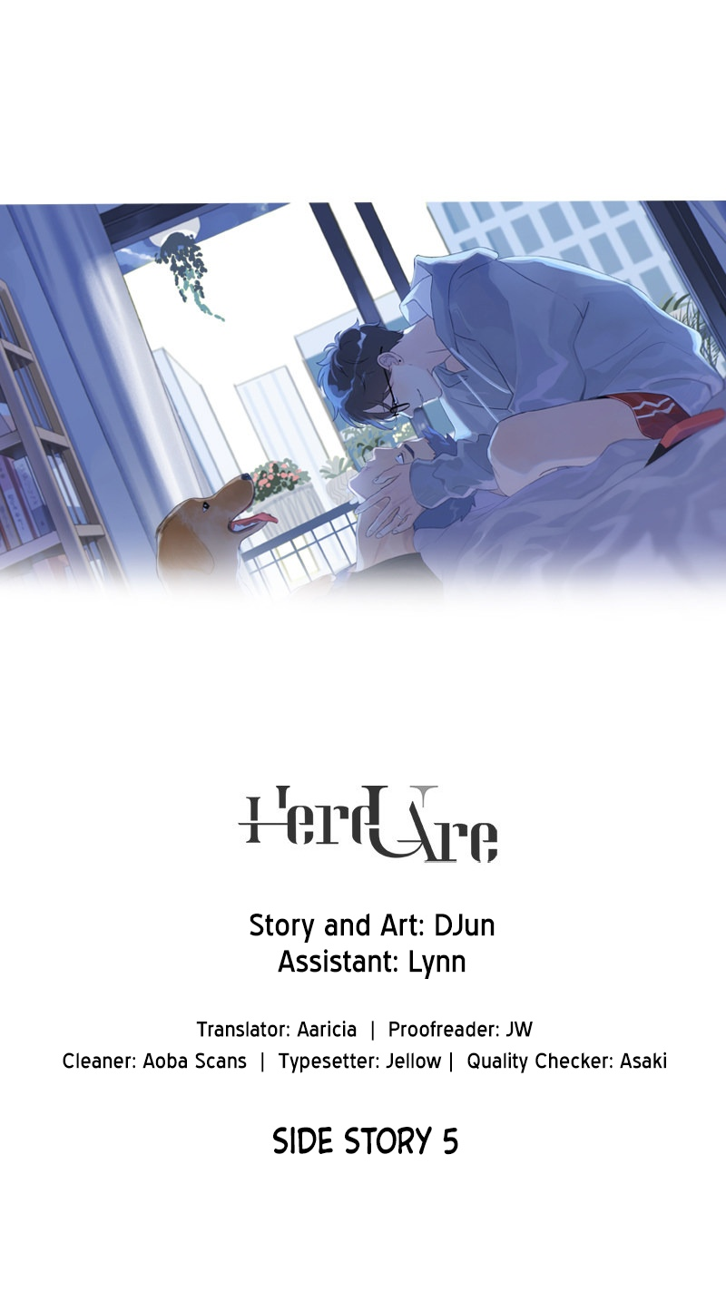Here U are, Chapter 137: Side Story 5, image #1