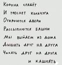 Белостоцкий Илья | Москва | 14