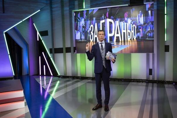 Телеканал НТВ посвятил свое ток-шоу подростковой р...
