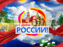 Баршак Павел   Москва   24
