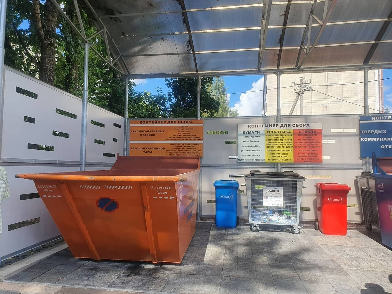 В Гатчинском районе появилась еще одна площадка для раздельного сбора мусора раздельный сбор мусора, мусор, Ленобласть, Гатчинский район, Большие Тайцы