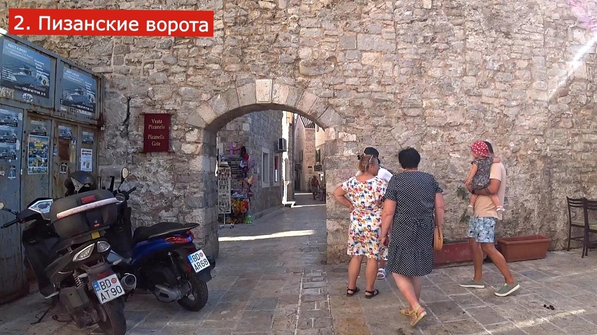 """путешествие - """"Черногория. Будва. Старый город. Достопримечательности. Пешеходная экскурсия.""""  -bWw73AEk_o"""